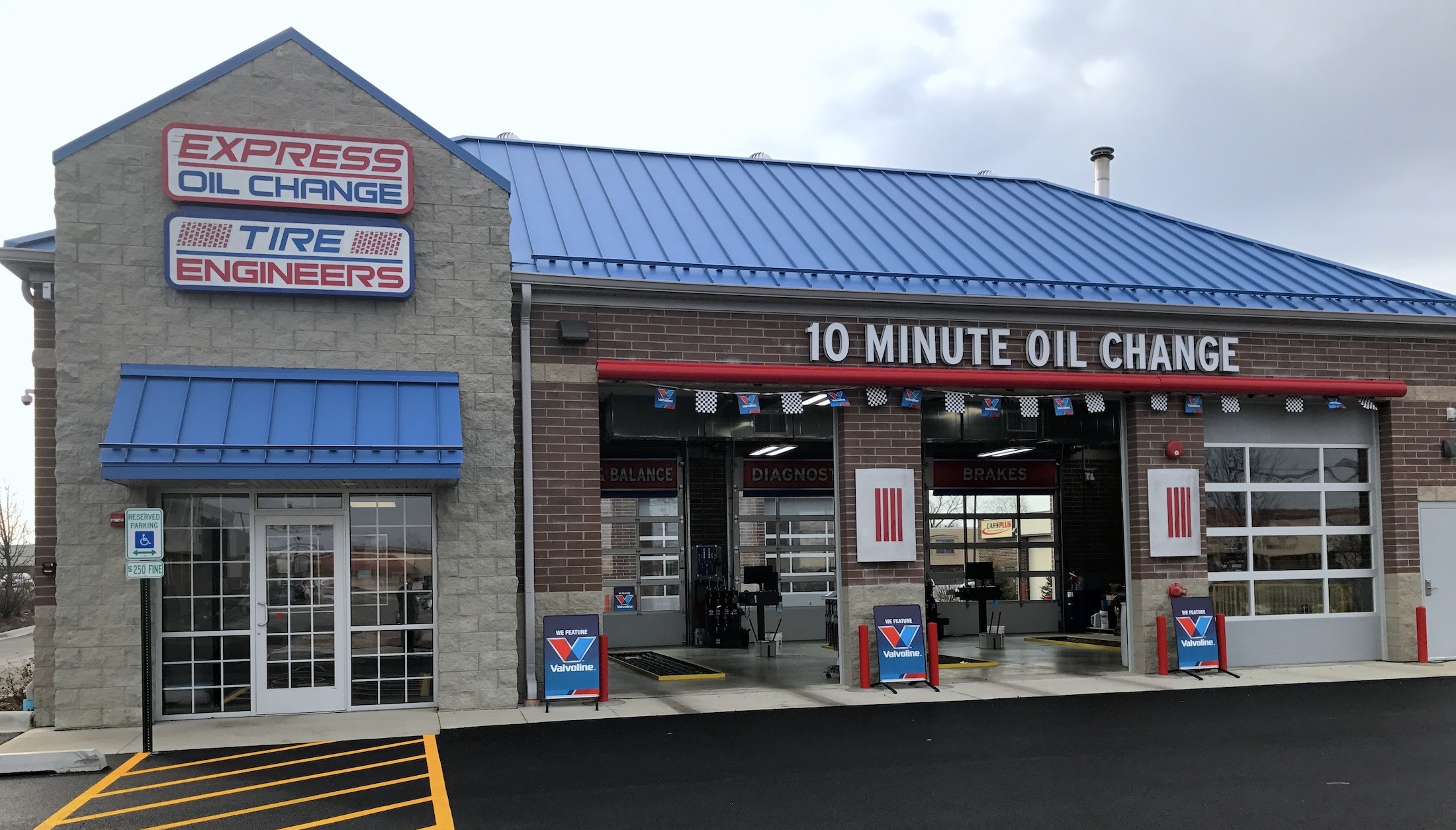 Express Oil Change & Tire Engineers Westmont, IL store